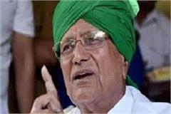 no one got any benefit under congress and bjp rule op chautala