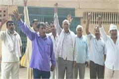 tubewell connection farmers submitted memorandum to deputy superintendent