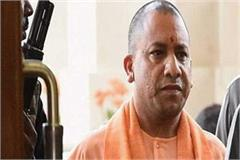 power was expensive in up the yogi government increased the price by 12 percent