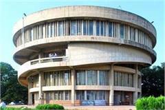 punjab university election