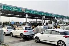 increase in toll of rohtak to delhi route know new rate here