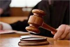 father sentenced to life imprisonment by court raped his own daughter