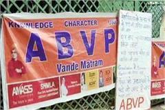 swami vivekananda general knowledge competition