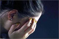 accused of molestation on police employee