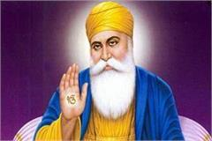 8 sikh prisoners will be released on the 550th prakash parv of guru nanak dev ji