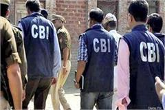 cbi raid in 3 bases of education department officer