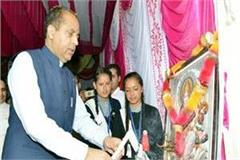 cm jairam thakur did announcement