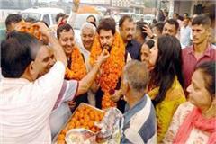 anurag thakur target on the congres