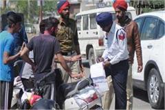 fees applicable motor vehicles act will not be applicable punjab