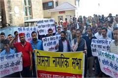 nagrik sabha protest out of mayor office