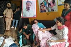 dead body of a person found in lab was the only brother of 3 sisters
