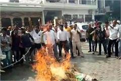 family members burnt effigy by not taking proper action