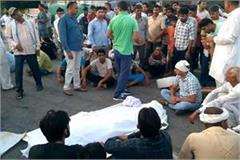 protest villagers angry over the killing of the youth highway jammed