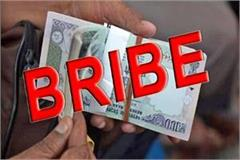 electricity board contractor takes a bribe of 10 thousand rupees