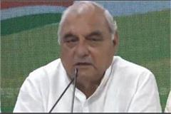former chief minister bhupinder singh hooda in favor of cm khattar for nrc