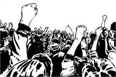 punjab farmers protest against rcep