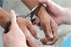 terrorist gurdev arrested in punjab from jalandhar