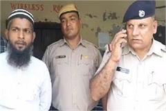 first arrest in three divorce case in haryana