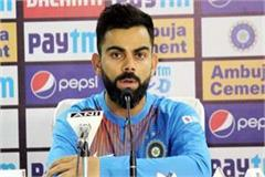 team captain virat kohli