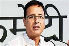surjewala said political neglect of backward classes under bjp rule