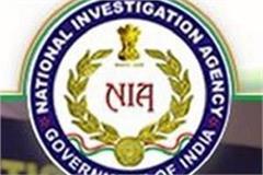 tarn taran bomb blast casenia investigate