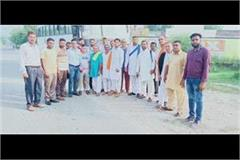 bahujan front strike for 5 days dc punjab