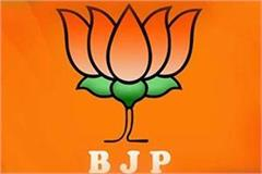 bjp candidate name in dharamshala by election
