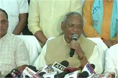 kalyan singh s problems may increase cbi appeals to appear in ayodhya case