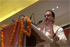 haryana working president jp nadda gave victory tips to bjp workers