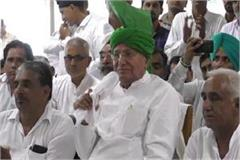 op chautala commented on rebels who left party are traitors and scorpions
