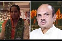 anita khanda accuses bjp mp of asking for 3 crores in lieu of ticket