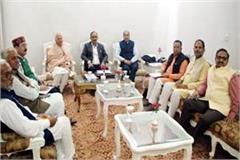 meeting of bjp election committee
