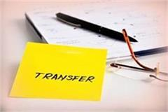 31 ips and 33 pps officers transferred