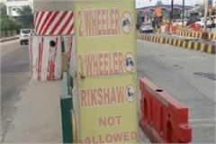 challan for no entry two wheelers threewheelers and tractors on toll road