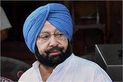 amarinder singh writes letter to odisha chief minister