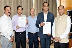 mou sign with 2 companies