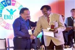 himachal get award in tb control progaram