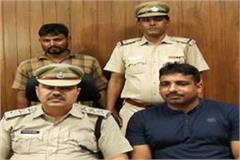 illegal arms factory exposed one accused arrested