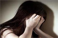 rape with girl in shimla