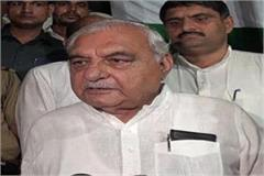 hooda s big statement said congress will join and big leaders