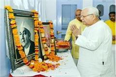 shri vijay chopra ji