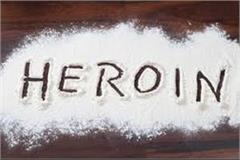 heroin recovered at international border