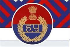 fury in hcs camp due to appointments of officers of other departments