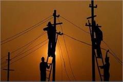 3500 connections of electricity consumers to be cut