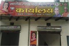 randeep hooda mother in the election fray