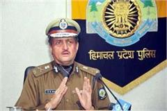 fir will also be lodged in police post
