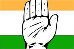 congress manifesto will be on haryana s issues