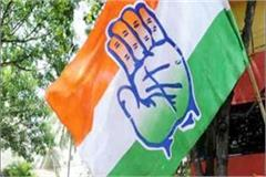 congress minority department
