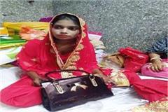 the daughter in law was killed for not meeting her demand for a car in dowry
