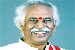 newly appointed governor bandaru dattatreya